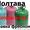Заправка фреоном Холодильника Морозильной камеры Витрины Кондиционера Полтава #1141987