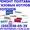 Профессиональный ремонт газовых колонок всех марок Полтава #1141982