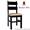 Стул деревянный с мягким сиденьем,  Стул Карат  #1212853