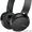 Наушники Sony MDR-XB650BT беспроводные #1580913