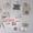 Термостаты холодильные купить #1668252