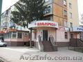 Электромонтажные работы,  Полтава
