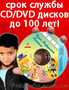 Оцифровка видеокассет на DVD полтава