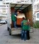 Грузчики подъем мебели, переезд