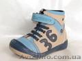 Ботинки 36 голубые
