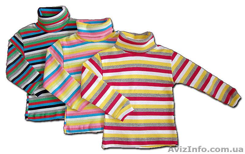 Детский трикотаж оптом от ТМ Модники - Изображение  1 219e97016a528