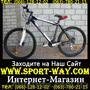 Продам Горный Велосипед Ardis Escape МТВ 26-
