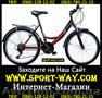 Продам Городской Велосипед Ardis Santana Comfort  26 CTB