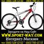Продам Горный Велосипед Ardis Totem реалистик 26 Mtb-