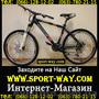 Продам Горный Велосипед Ardis Virus 26 MTB-