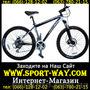 Продам Горный Велосипед Corrado Alturix DB 26 MTB-