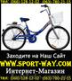 Продам Складной Велосипед 24 Десна-