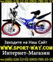 Продам Подростковый Велосипед Profi 20-