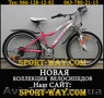 Купить Подростковый велосипед в Полтаве,  AVANTI Princess 24