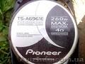 Динамики PIONEER TS-A 6961 E+бонус