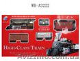 Железная дорога «High Class Train»