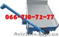 Загрузчик сеялок ЗС-30М (ГАЗ) ЗС-30М-01 (ЗИЛ)