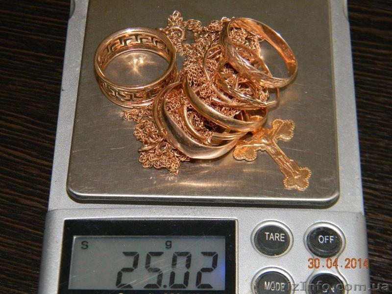 1 грамм золота на лом вам холодно