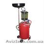 Установка для вакуумной замены масла B8010KVS
