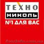 Технониколь Полтава, Н