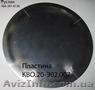 Продам запасные части на компрессор  МК 120-120/350  для ПАГЗ.
