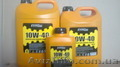 Продам масло полусинтетическое 10W40  по 40 грн за литр