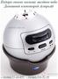 Подарок малышу и взрослому – домашний планетарий АстроАй
