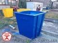 мусорный бак,  усиленный толщиной 2, 0 мм