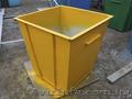 Продам мусорный бак 0, 75 м.куб. толщиной 2, 0 мм