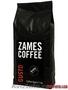Кофе в зернах ZAMES COFFEE –качество прежде всего!