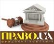 Адвокат по банківським спорам,  суд з банками