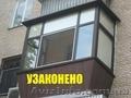 Узаконення балкону Полтава