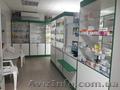 Аптека Продам/Аренда. - Изображение #3, Объявление #1587257