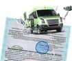 Дозвіл на переобладнання транспортних засобів
